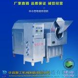 山西香油厂专用200斤芝麻炒货机