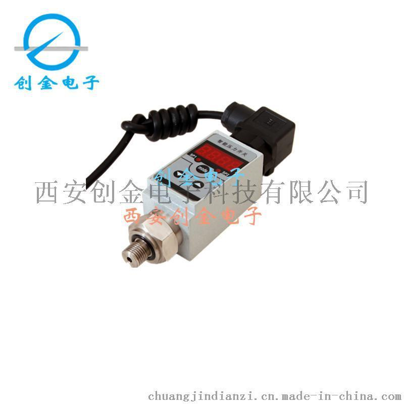 QYK103智慧壓力開關 小巧型電子壓力控制器
