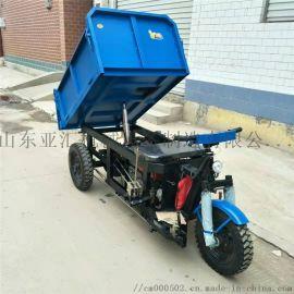 工地用柴油小三轮 电动三轮车 沙子 建筑