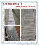 超長板中雷pcb阻抗板有機樹脂高導電路板