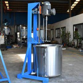 南京500公斤液体分散机厂家 200kg化工搅拌机