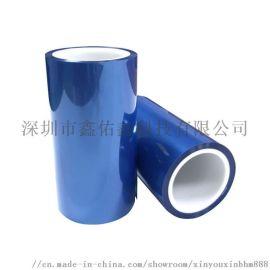 厂家直销抗静电不残胶pet保护膜蓝色硅胶保护膜