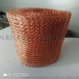 紫铜材质汽液过滤网 耐腐蚀性高 实力厂家生产