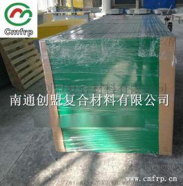 南通创盟工厂直销:玻璃钢格栅  FRP/GRP格栅