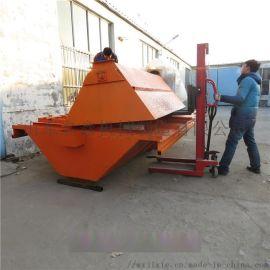 混凝土渠道衬砌机 液压自走一次成型衬砌机