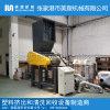 PSJ-1200系列破碎机农地膜清洗线粉碎机