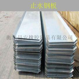 腻子型钢板止水带厂家A安阳钢板止水带厂家规格报价