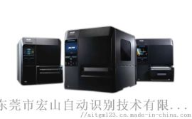 SATO标签条码打印机CL6NX