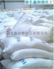 现货供应氧化镁 高含量氧化镁
