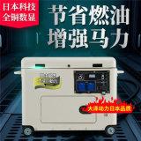 車載靜音5千瓦小型柴油發電機