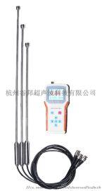 谷邦超声波声强测量仪
