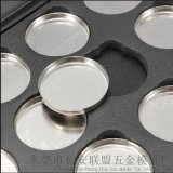 眼影盒分裝鐵盤廠家 不鏽鐵和馬口鐵哪個好