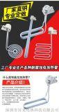 鐵氟龍電加熱器 電鍍設備專用耐酸鹼