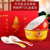 订做陶瓷寿碗,寺庙开光纪念碗,父母生日礼品瓷碗