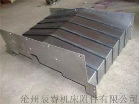 czchenr钢板导轨防护罩 河北嵘实导轨防护罩
