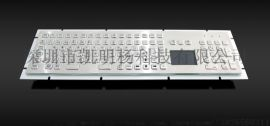 IP65工業防水防爆工控觸摸板嵌入式鍵盤