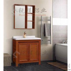 现货全铝家居家具定制铝合金浴室柜防潮铝型材