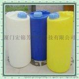 水处理耐酸碱pe加药箱 1000L加药桶