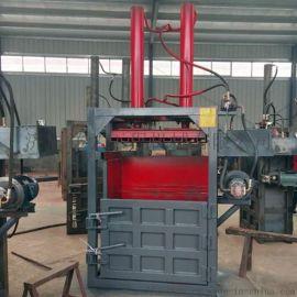 立式打包机 半自动液压打包机 废品油压捆包机