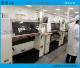 PCBA电路板SMT贴片焊接