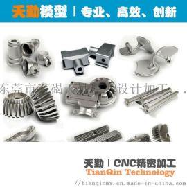 铝合金手板模型加工 手板加工
