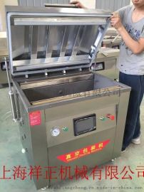苏州磁铁真空包装机厂家,无锡石英玻璃真空封口机