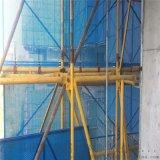 全钢  冲孔镀锌喷塑 加框外爬架网