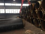 北京直埋聚氨酯管道,聚氨酯热力管道生产厂家