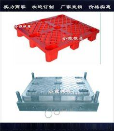 浙江塑料模具公司 做插钢管注塑平板模具
