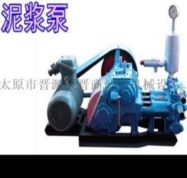 内蒙古乌海市煤矿用高压注浆泵泥浆灌浆泵单缸活塞泵厂家