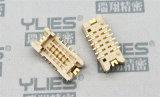 PCB連接器1.25 立貼單排插針 電路板連接器