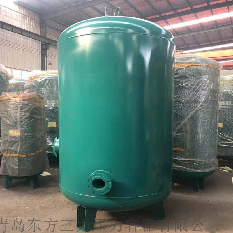 空气储罐 压缩空气罐 立式碳钢压力储气罐