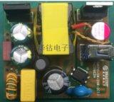 PQ2014雙繞組做QC/PD快充3.0 亞成微RM6710