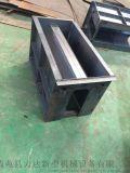 来图定制流水槽模具 预制流水槽钢模具 力达厂家直销