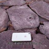 灰色天然火山岩石材 环保装饰火山岩  滤料