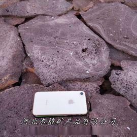 灰色天然火山岩石材 环保装饰火山岩**滤料