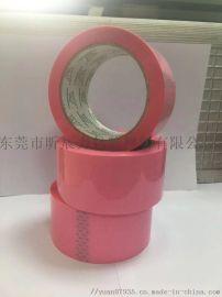 东莞彩色胶带 印刷印字胶带半成品/成品