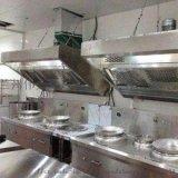 供甘肃厨房排烟系统和兰州厨房通风排烟系统