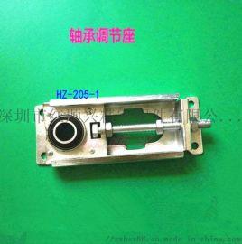 UV机隧道炉滚轮轴承座涨紧座输送机滚轮调节座