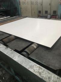 JIS SUS420J1热轧不锈钢板 太钢原平原包装 厚度30mm