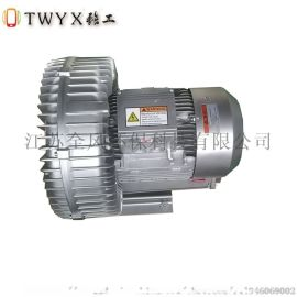 全风5.5KW漩涡气泵- 旋涡气泵