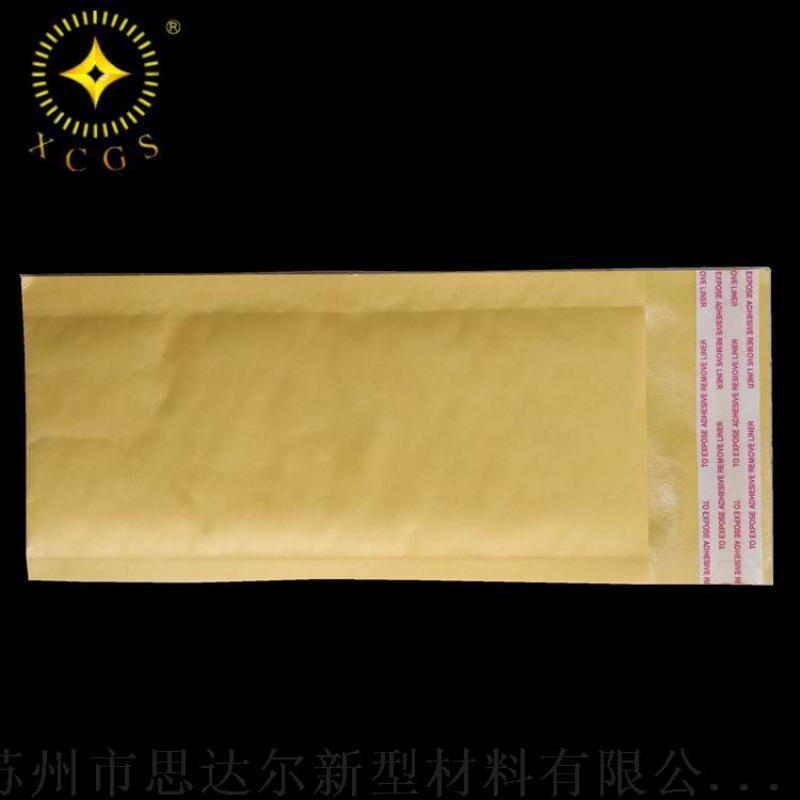 供应牛皮纸复合气泡袋,江苏上海山东浙江配送
