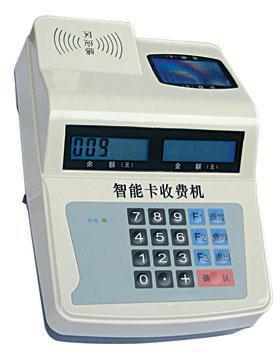 感应式ID卡收费机 (SP350)