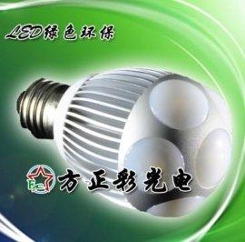 5WLED球泡灯(FZC-Q04)