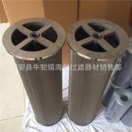 供应 304 316L耐高温 耐酸碱 焚烧厂 钢厂 电厂 汽轮机不锈钢滤芯