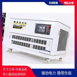 10kw汽油发电机水电站用
