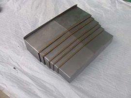 钢板防护罩钢板选择标准