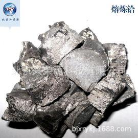 99.9%高纯铪块3-10mm熔炼铪块可订制