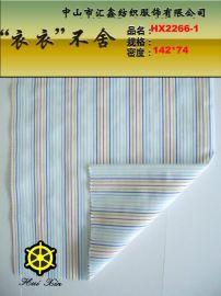TC纺织面料