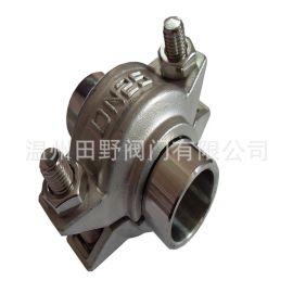 304不锈钢材质消防管道沟槽式接头抱箍